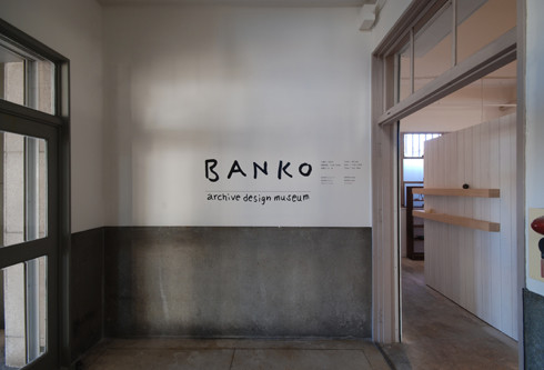 banko_m.jpg