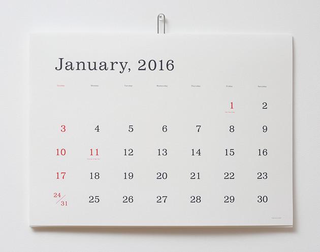 20151118_ando_calender.jpg